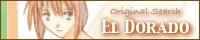 オリジナルサーチ『ElDorado』